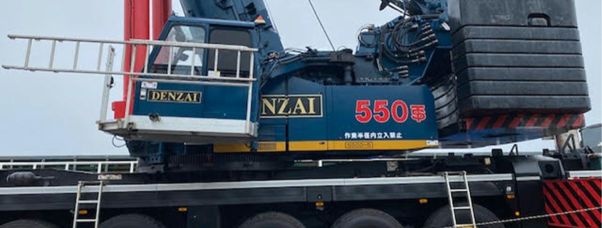 Denzai 550